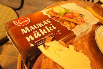 """メーカー名は""""ヴぁーさん"""" フィンランド最西部、""""「ヴァーサの」"""" という意味ですね。"""