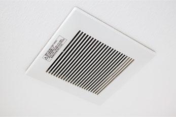 換気扇の洗浄・クリーニング|お掃除ハウス新潟【阿賀野市】