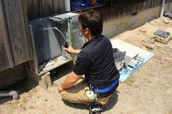 エアコン室外機のクリーニング・洗浄|お掃除ハウス新潟【阿賀野市】