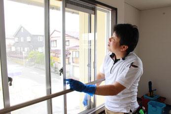 ガラス・サッシの洗浄・クリーニング|お掃除ハウス新潟【阿賀野市】