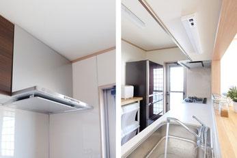 お得なキッチン洗浄クリーニングパック|お掃除ハウス新潟【阿賀野市】
