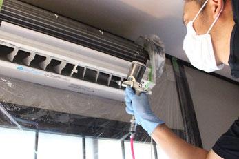 エアコンの防カビ・抗菌・防臭コーティング|お掃除ハウス新潟【阿賀野市】