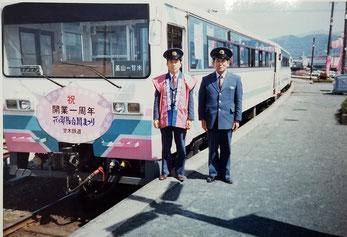 初代の甘木鉄道車両(レールバス)
