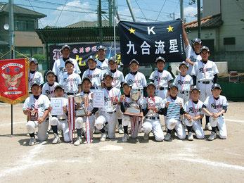 群馬県学童軟式野球