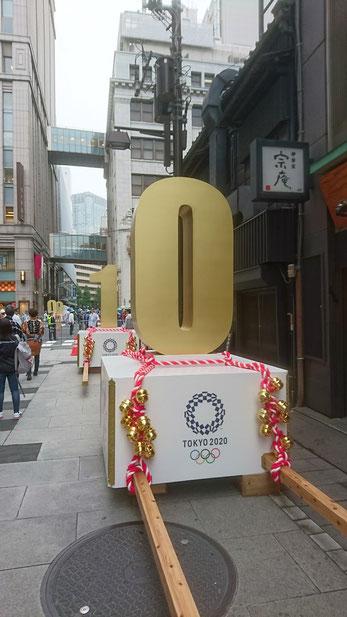 東京2020オリンピックカウントダウンイベント「みんなのTokyo 2020 1000 Days to Go!」山車の練り歩き