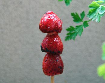 焼きイチゴ