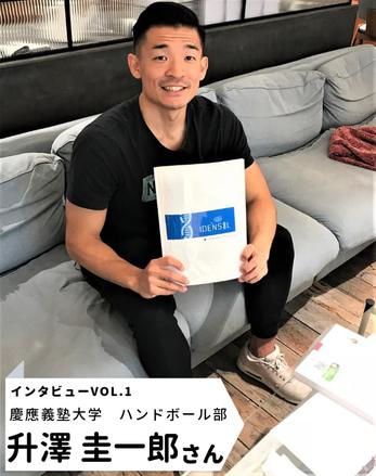 スポーツ遺伝カウンセリング-升澤圭一郎様