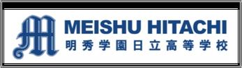 岩瀬日本大学高校,岩瀬日大,桜川市