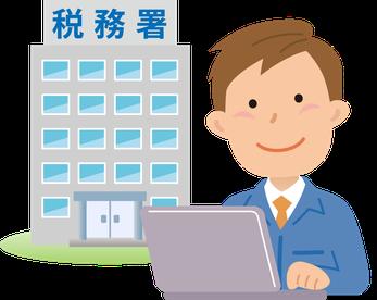 沖縄|不動産|税務法律相談・資産運用