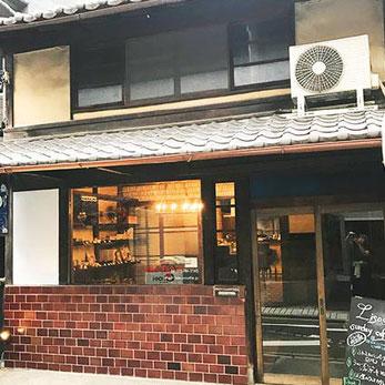 京都市下京区五条の京都支部:五条会場