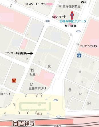 吉祥寺中医クリニックの地図