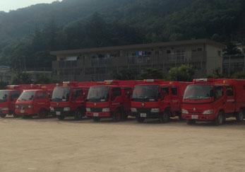 【消防車両です。】