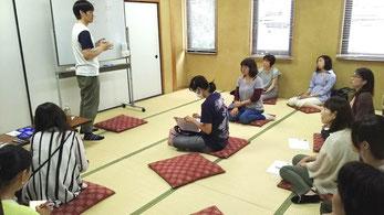 日本おうち整体協会でお伝えする心のお話(仏教心理学)