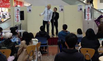 名古屋お笑い芸人 ファニーチャップ ヨシヅヤ津島本店で漫才