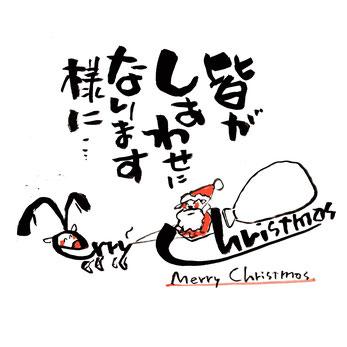 東京都品川区旗の台3-6-25メゾンそら105 さいとう整体/回数券35000円から/子供連れでOK/おんぶします/回数券当日利用可/クリスマス