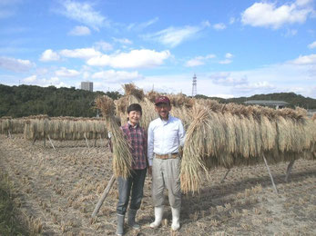 Sun dried rice with CEO Toshiko,  President  Takahisa