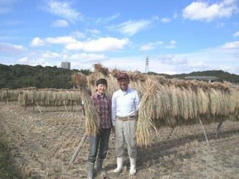 Sun dried rice with CEO Toshiko,  President  Takahisa