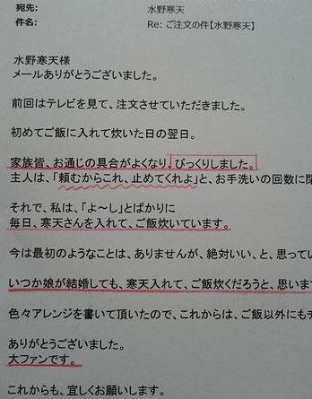 【50代 女性 名古屋市】