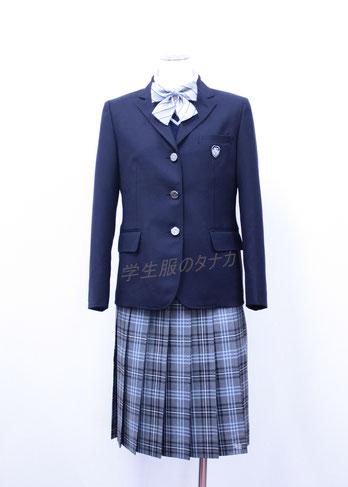 北海道石狩南高等学校 女子制服