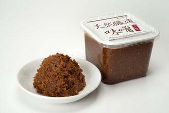 天然醸造味噌(二年熟成)