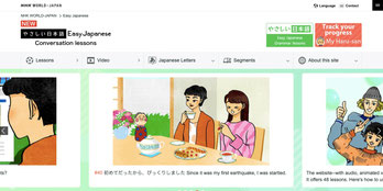 Learn Japanese online- NHK Easy Japanese
