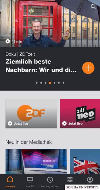 リスニング練習に活用していた、ドイツのテレビ局ZDFのアプリ