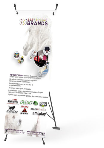 beautiful creative luxury banners design; banners layout design template order; price; cost; dogs pets cats products goods; goods for animals pets dogs cats; best banners ideas; BBB; Best Breeds Brands;