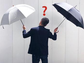 出典:日傘日和「日傘の知っ得。」