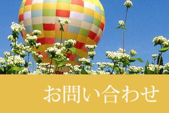 岐阜県内の中小企業・ベンチャーの皆様 特許・商標・意匠・実用新案など知的財産のお問い合わせは有賀特許商標事務所まで