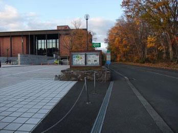 北海道博物館の写真