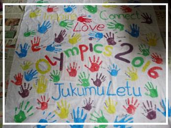 Jukumu Olympics 2016