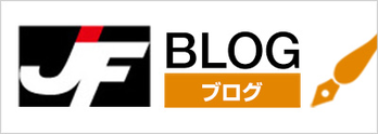Jフィールドのブログ