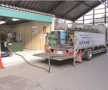 厚木市資源再生センター 資源化センターに集められる廃食用油