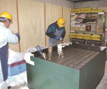 厚木市資源再生センター 資源化センターの貯油タンク