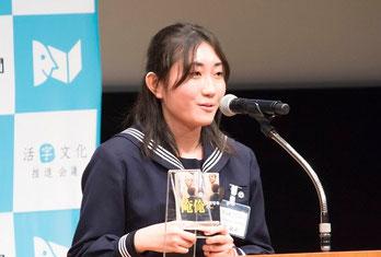 岡田純子さん