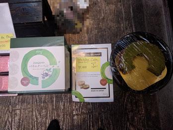 新しく販売を始めた抹茶バウムクーヘン