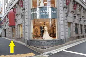 プリンセスガーデンヨコハマ