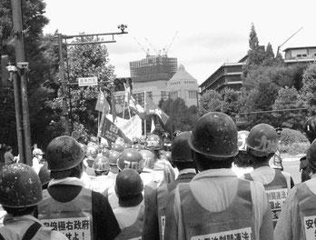 「翼賛国会を粉砕するぞ!」と国会に進撃するデモ隊(写真はいずれも8月23日)