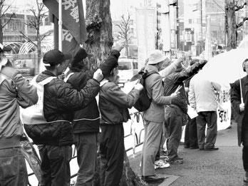 思想転向を強要する「再発防止研修」を弾劾して闘う労働者