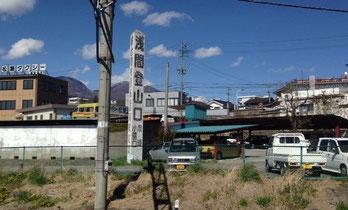 小諸駅から近くの浅間山への登山口