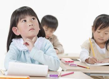 こども 小学生 英会話 福岡 西区 早良区 英検 TOEIC マンツーマン 個人 格安 プライベート ビジネス