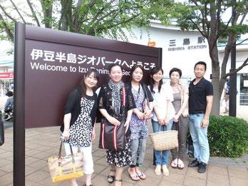 まずは三島駅で記念撮影♪太陽が眩しかった(^_^;)