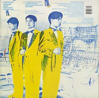 Yellow Magic Orchestra (1979)