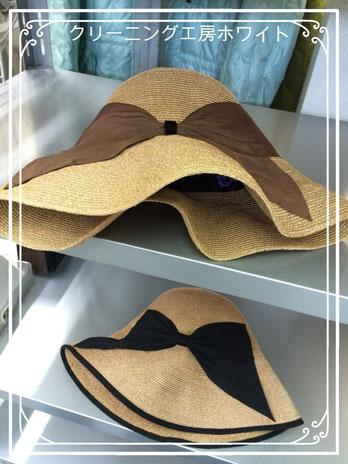 アシーナニューヨークの帽子クリーニング