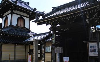 Syonen-ji Temp