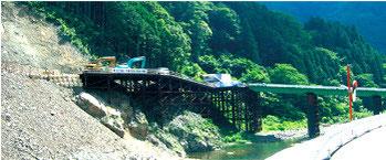 奈良県 168号道路災害復旧工事 | EPS工法 軽量盛土材