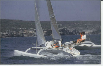 Trimaran ATL Oaks on Sydney Harbour