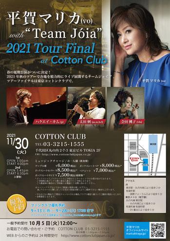 """ Team  Jóia "" 2021 Tour Final at Cotton Club"