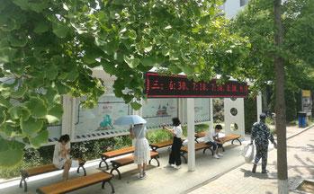 中国 大連外国語大学 学内シャトルバス乗り場