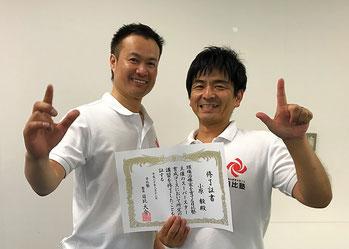 師匠日比塾日比大介先生と院長のツーショット写真